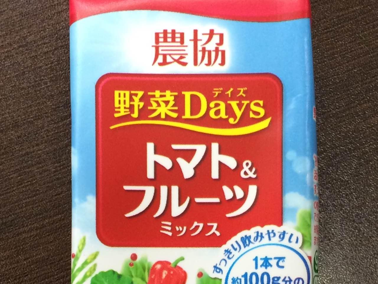 農協 野菜Days トマト&フルーツミックス