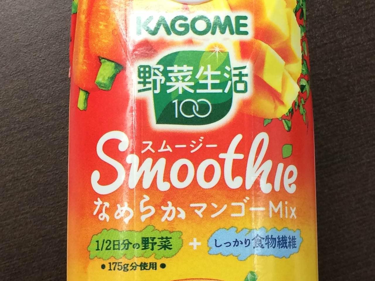 野菜生活100 Smoothie なめらかマンゴーMix