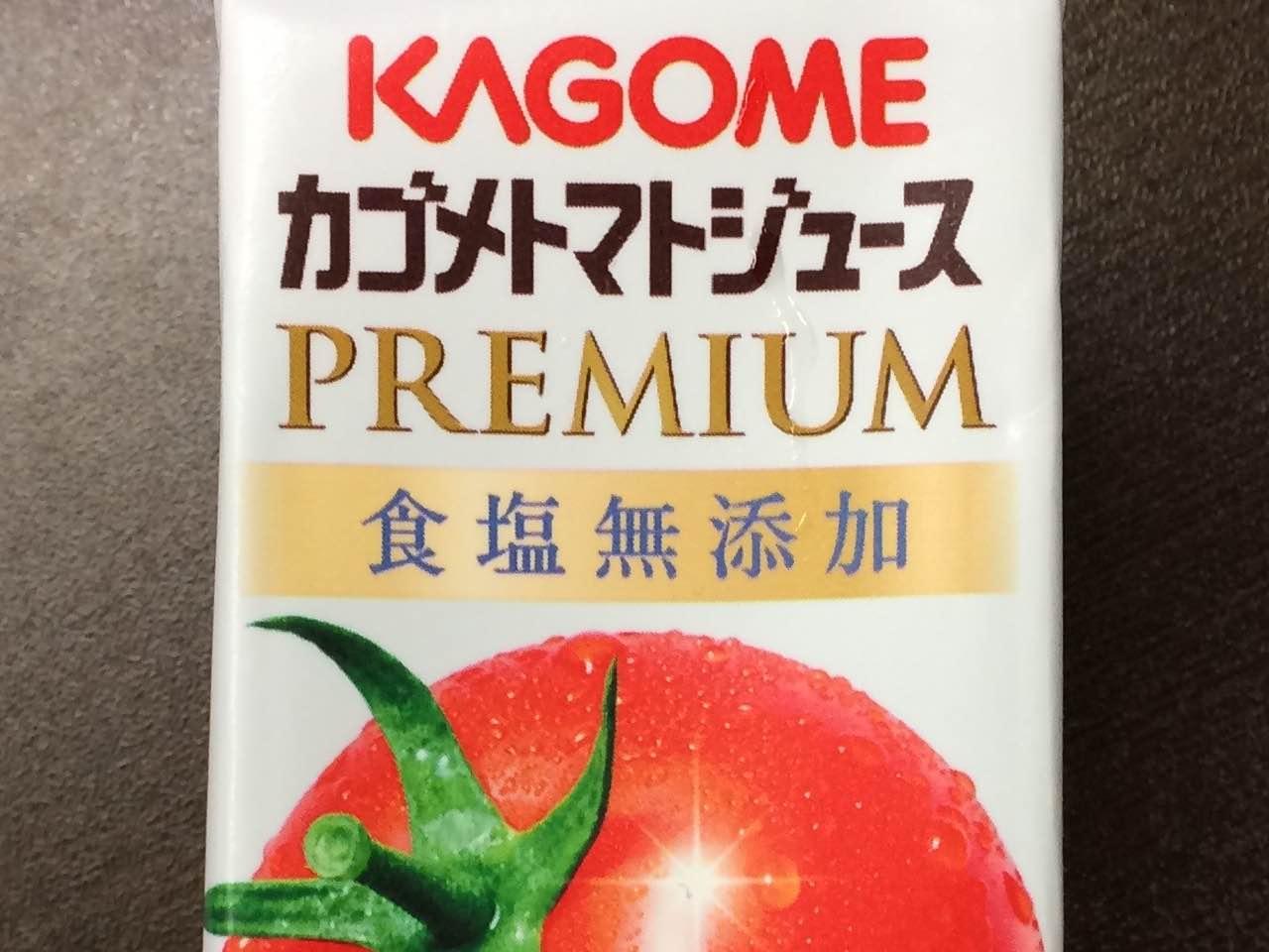 カゴメトマトジュース プレミアム