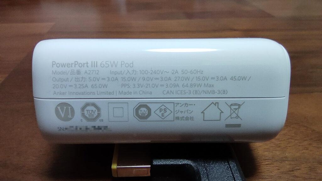 古いLenovoのアダプターをUSB PD(USB Type-C)化